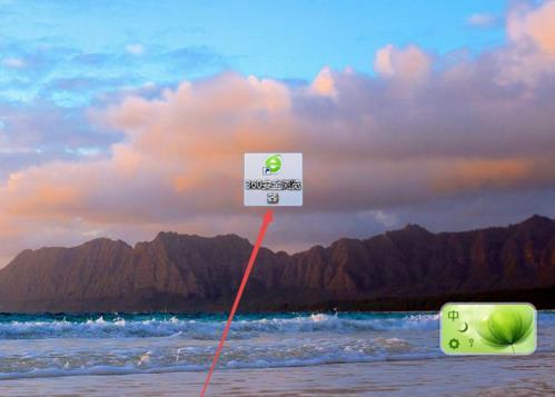 360浏览器如何重置[多图]