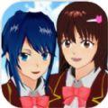 樱花校园模拟器1.31中文版