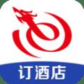 艺龙旅行官网版