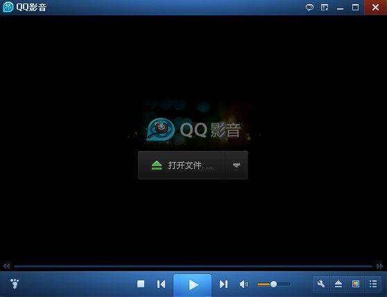 QQ影音播放器电脑版图1