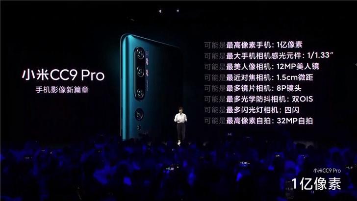 小米CC9 Pro:1亿像素摄像详细照片对比[多图]