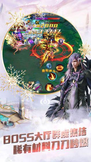 神魔入世游戲官網正式版圖片1
