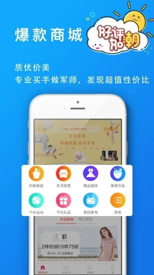 葡萄浏览器app图3