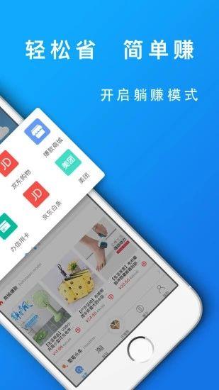葡萄浏览器app图2