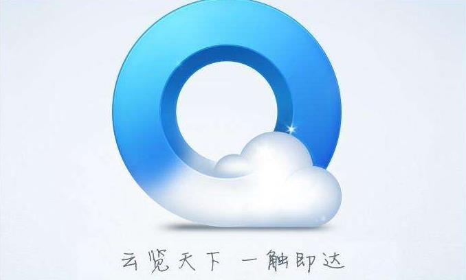 QQ瀏覽器安全中心怎么關閉[多圖]