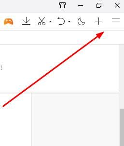 QQ浏览器安全中心怎么关闭[多图]图片1