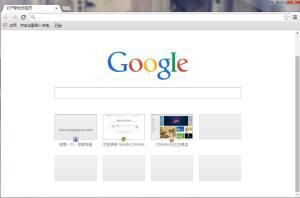 谷歌浏览器76版图1