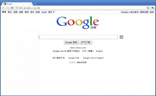 Chrome Canary官方版图2