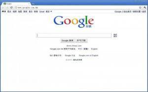 谷歌浏览器76版图2