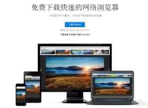 谷歌浏览器76版下载官方正式版安装图片1