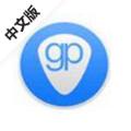 guitar pro中文免费版