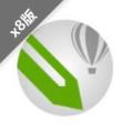 cdr x8綠色精裝版