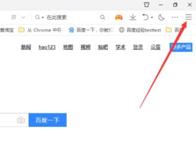 qq浏览器无痕浏览怎么设置[多图]图片1