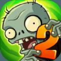 植物大戰僵尸2國際版7.8.0破解版