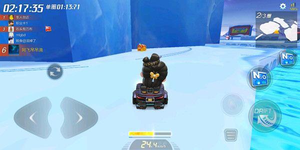 跑跑卡丁車冰峰裂谷寶藏在哪里,冰峰裂谷圖找寶藏位置分享[視頻][多圖]圖片2