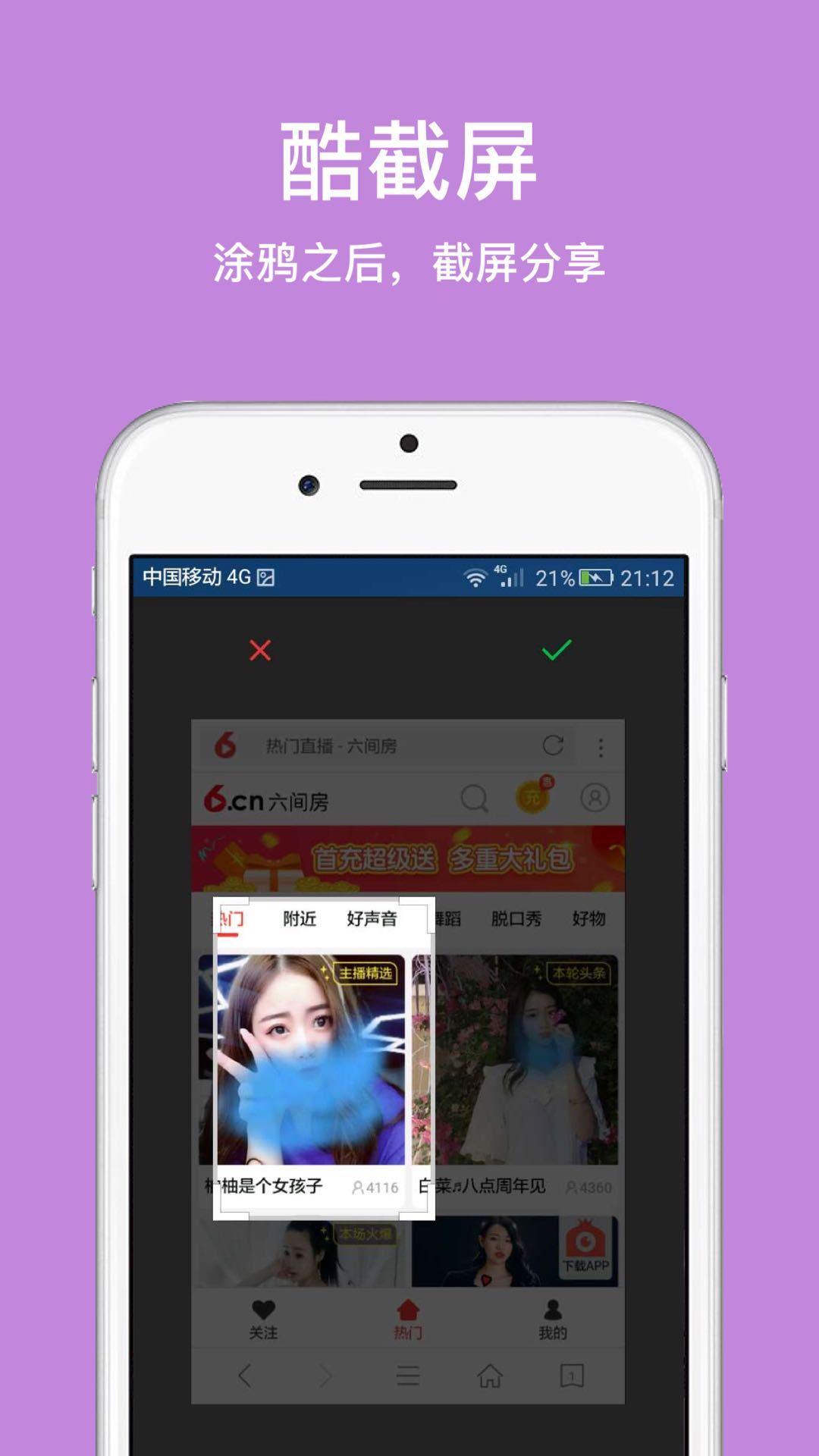 ie浏览器官方免费下载2018汉化版去广告图片1