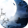 月夜傳說游戲