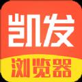 凯发浏览器app