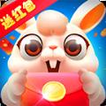 天天养兔子app红包版