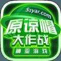 Cuckold simulator中文版