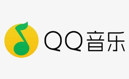 qq音樂怎麼轉(zhuan)換成mp3格式?qq音樂格式轉(zhuan)換方(fang)法[多(duo)圖(tu)]