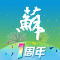 江苏省教育缴费