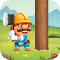 玩呗伐木工游戏