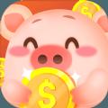 大家来养猪安卓版