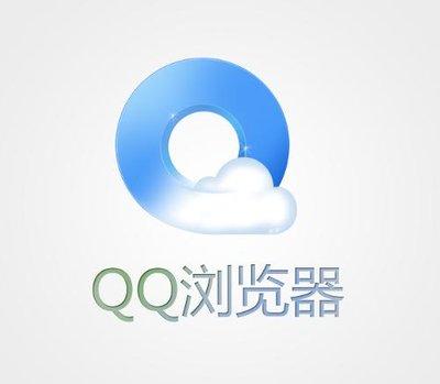 QQ浏览器怎么设置截图?QQ浏览器怎么隐藏浏览器窗口截图[多图]