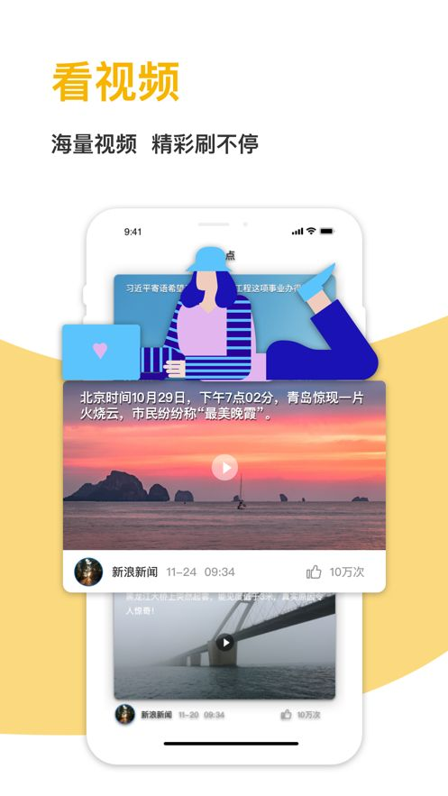 中国报业app手机版官方下载图片1