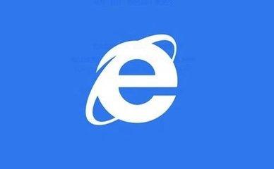 怎样禁止系统自带的IE浏览器的下载功能?如何操作[多图]