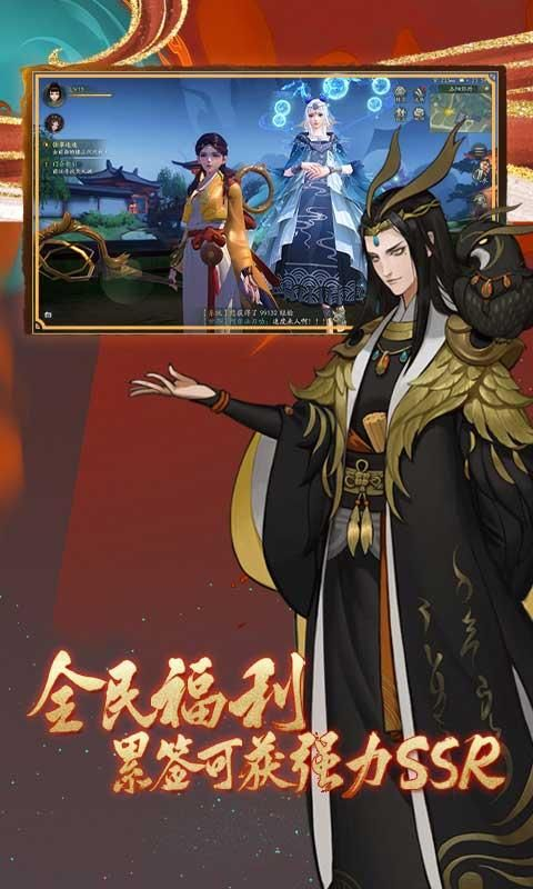妖神夜行錄官網版圖2