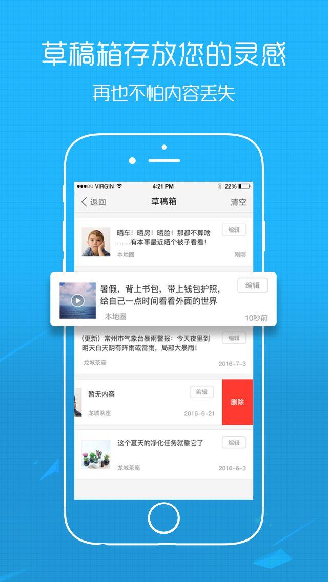52kd张家港论坛网手机版注册登录入口app下载图片1
