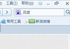 搜狗瀏覽器怎樣恢復收藏夾?沒有登錄賬號要如何尋找收藏數據[多圖]圖片1