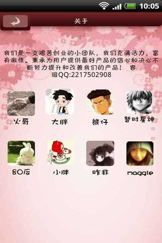nana漫畫app手機最新版官網下載圖片1