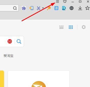 谷歌浏览器怎么打开隐身模式[多图]图片2