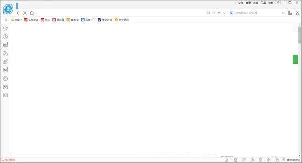 东方浏览器官网最新版图2