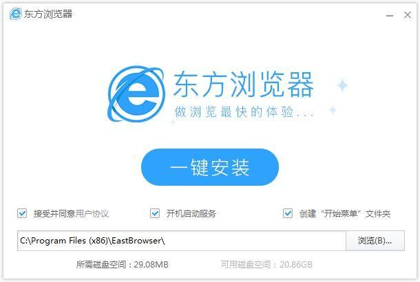 东方浏览器官网下载2019最新版安装V3.0图片1