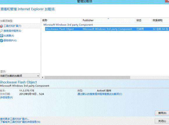 ie8 win7 64位中文版官方下载图片1