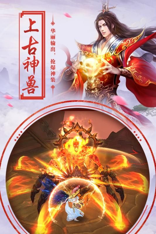 灵玉仙决官网版图2