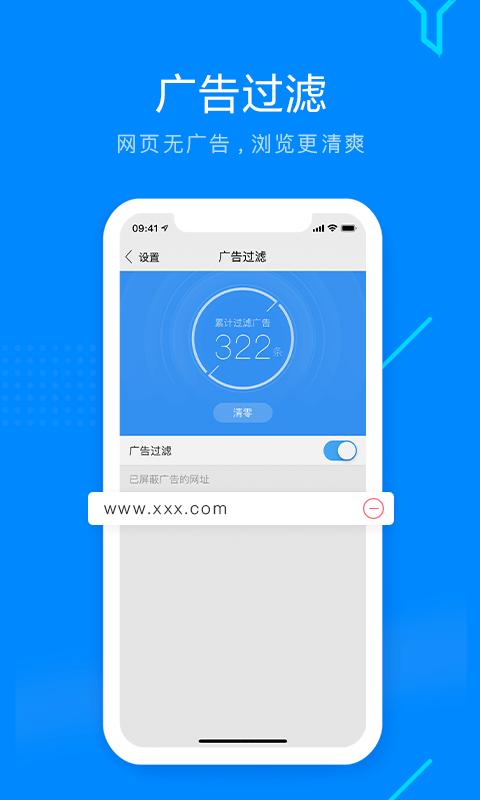 搜狗浏览器2018最新版图3