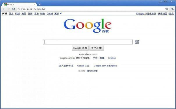 chrome浏览器官方版_chrome浏览器40.0.2214.91版下载,chrome浏览器mac官方下载40.0.2214.91版 ...