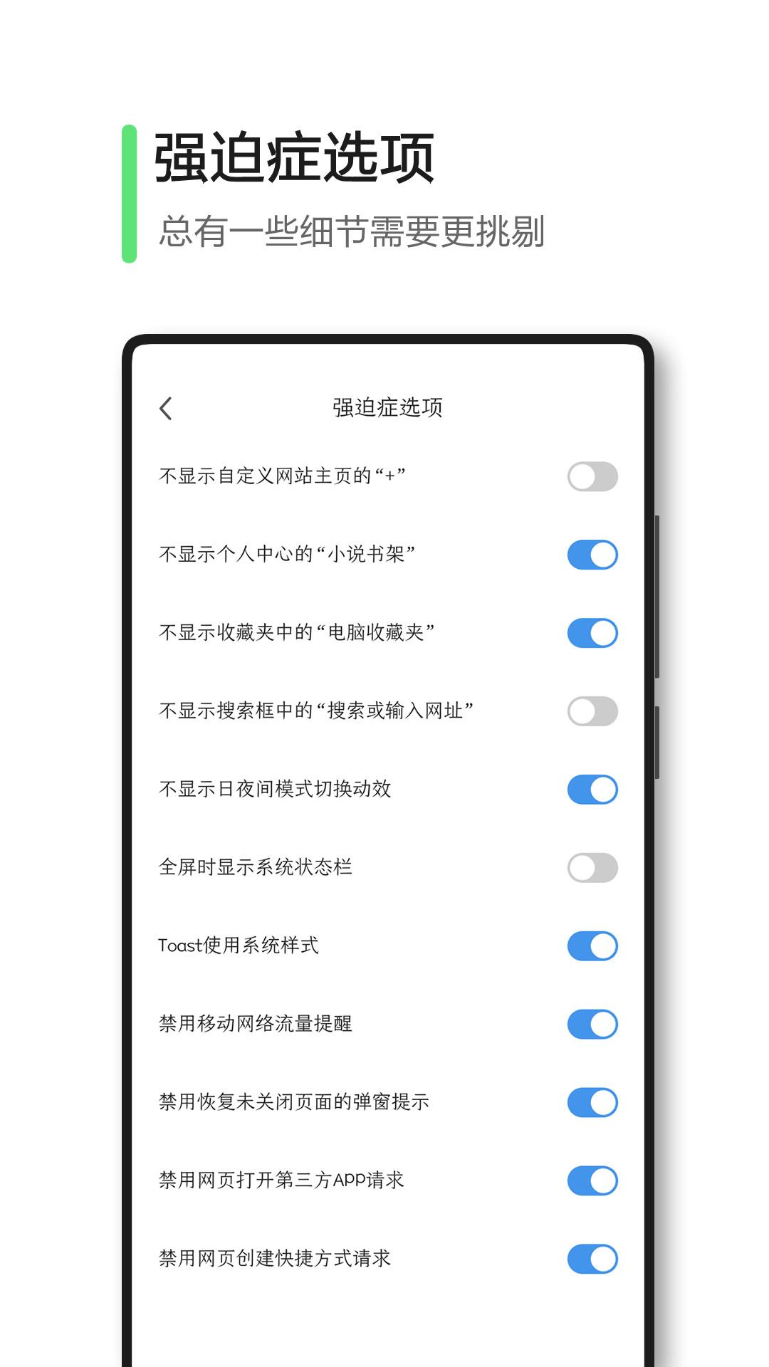 2017最新版闪游浏览器图3