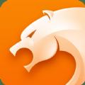 獵豹手機瀏覽器2018最新版