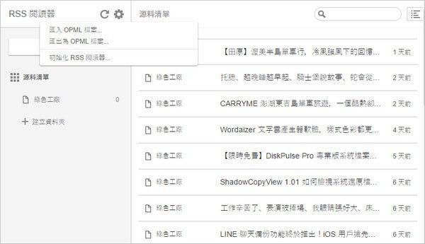 kinza浏览器怎么样 日本知名浏览器官方下载图片1