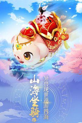 魔剑侠缘之梦江湖官网版图1