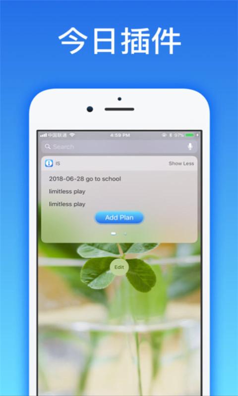 爱思助手官网苹果版图3