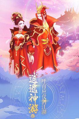 魔剑侠缘之梦江湖官网版图2