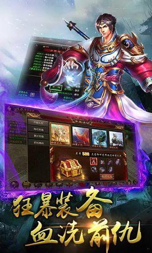 龙仙帝凤官方版图2