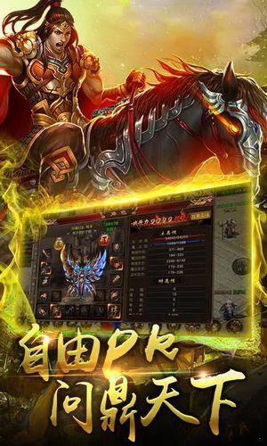 龙仙帝凤官方版图3